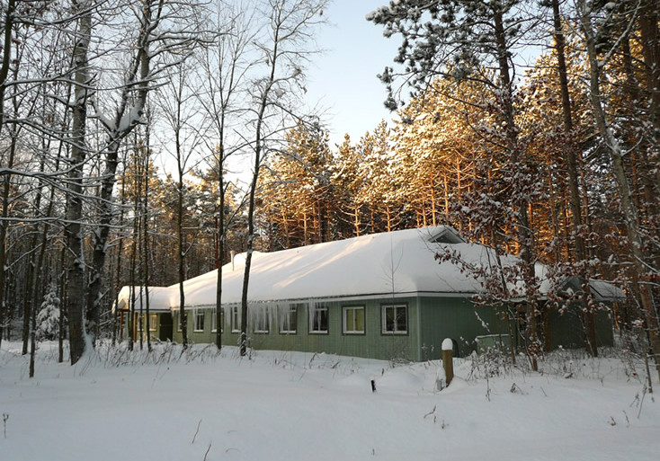 Women's Residence A in winter